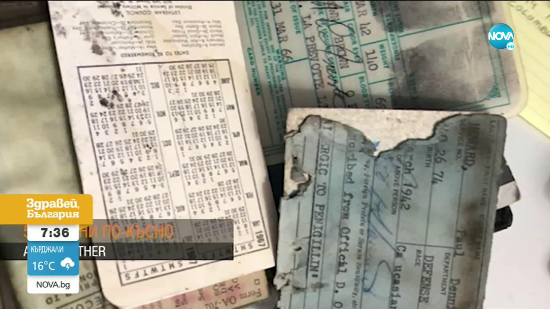 Върнаха портфейл, загубен на Антарктида пред 50 години