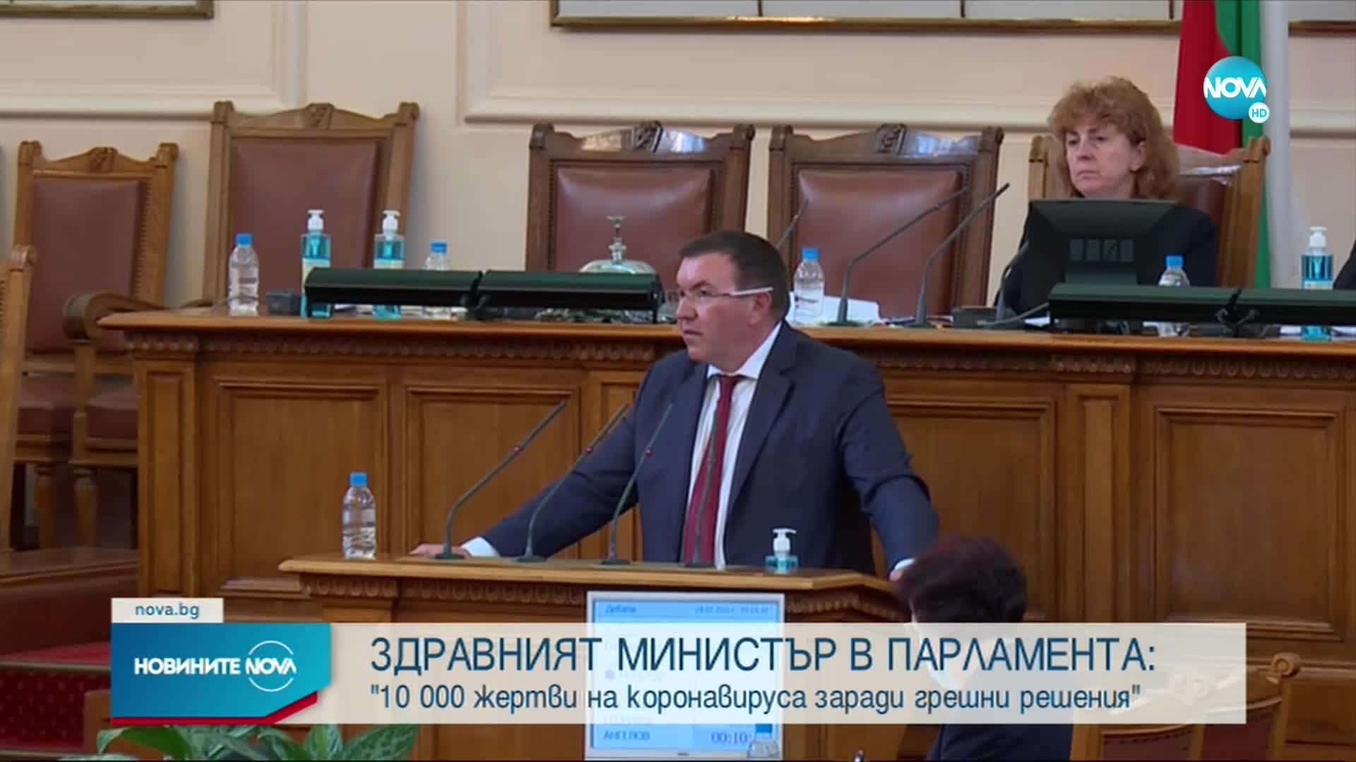 Кацаров: Ваксинацията на възрастните не беше приоритет и това ни коства 10 000 човешки живота (ВИДЕО