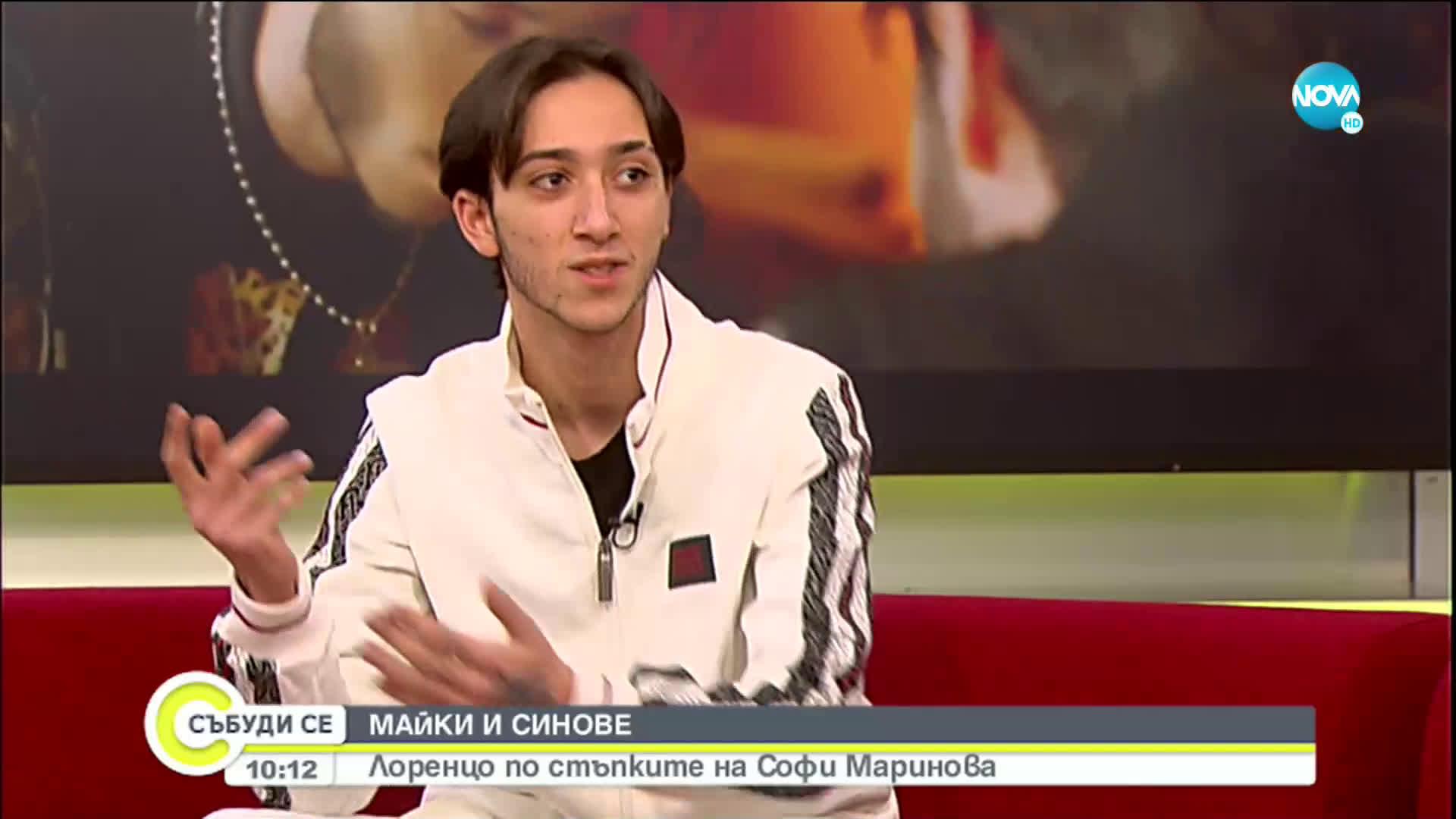 Синът на Софи Маринова с нова песен