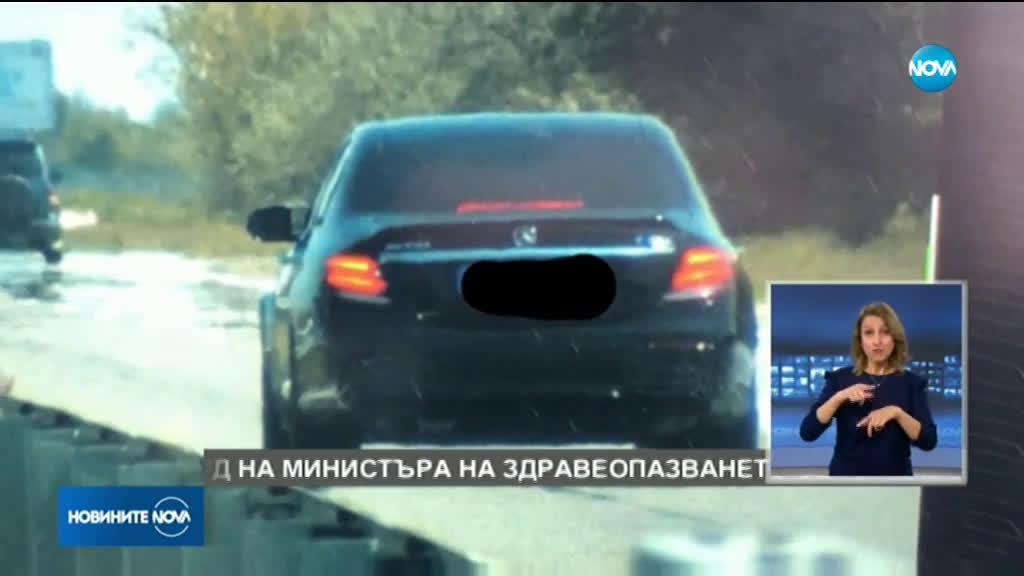 """НОВ СКОРОСТЕН РЕКОРД: Засякоха шофьор с 253 км/час по АМ """"Тракия"""""""
