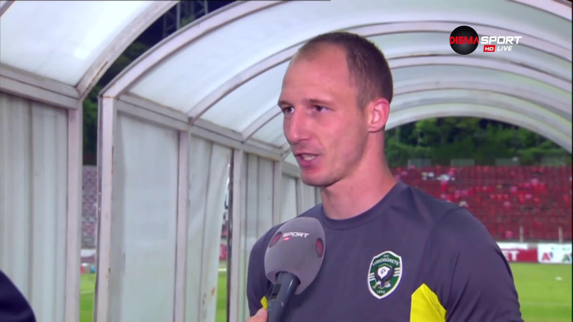 Недялков: Нямам лоши чувства към феновете на ЦСКА