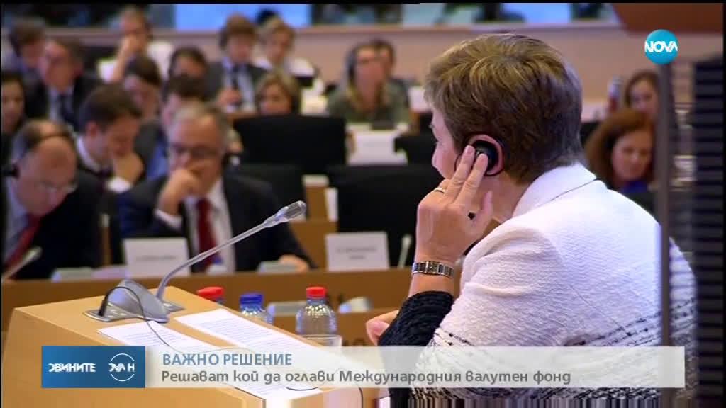 Кристалина Георгиева и Йерун Дейсенблум на финалната права за МВФ