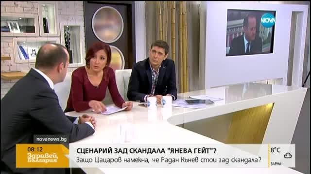 Радан Кънев: В съдебната система има сериозна престъпна мрежа