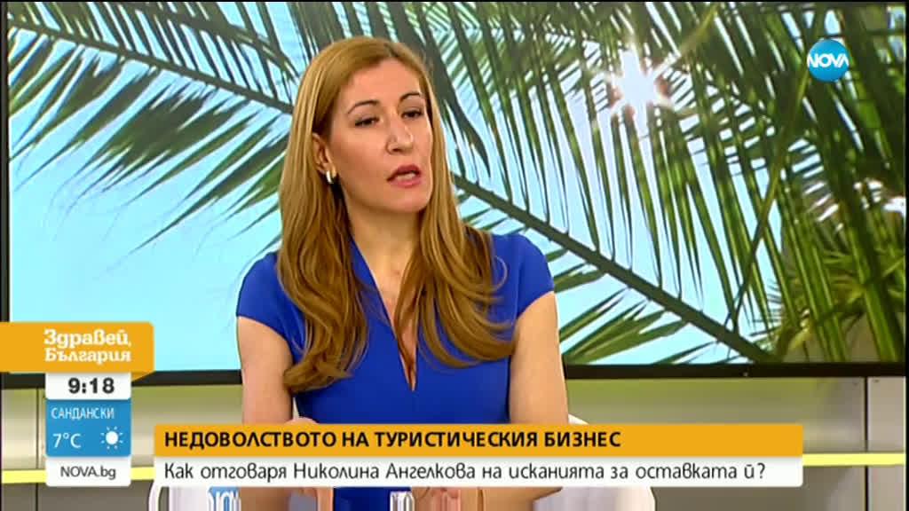 Ангелкова: Туризмът е най-засегнатият сектор, мерките на правителството обхващат и него