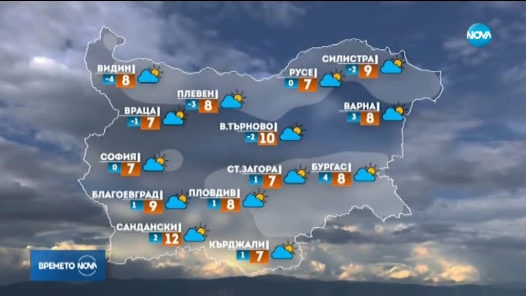 Прогноза за времето (14.01.2020 - обедна емисия)