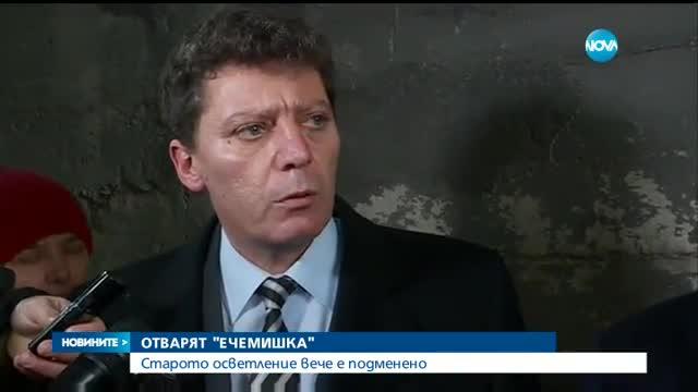 """Герджиков за """"Ечемишка"""": За 5 дни се свърши повече, отколкото за 5 години"""