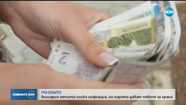 ПО-СКЪПА ХРАНА: Портфейлът на българина се изпразва все по-лесно