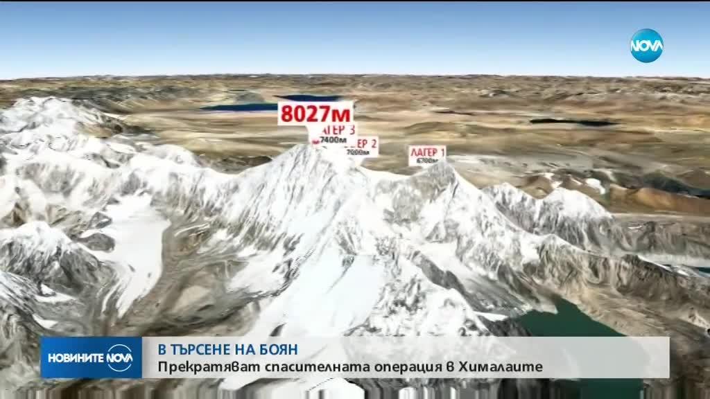 Прекратиха търсенето на Боян Петров