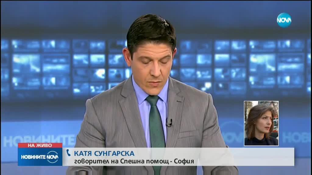 "Десет жертви при тежка катастрофа с автобус на магистрала \""Тракия\"""