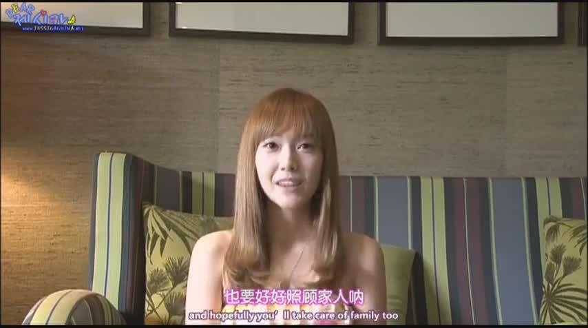 Oppa napa jessica tiffany seohyun dating