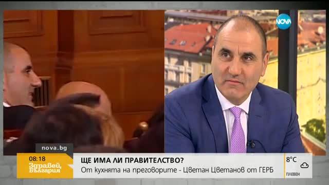 Цветанов: С Патриотите не сме обсъждали персоналния състав на кабинета