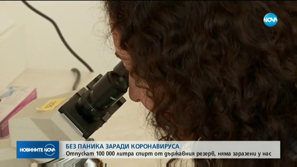 Ген. Мутафчийски: Няма скрито-покрито, няма коронавирус у нас