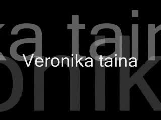 Вероника - Тайна