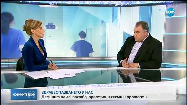 Ненков: Предложението на БСП за болниците е малко срамно