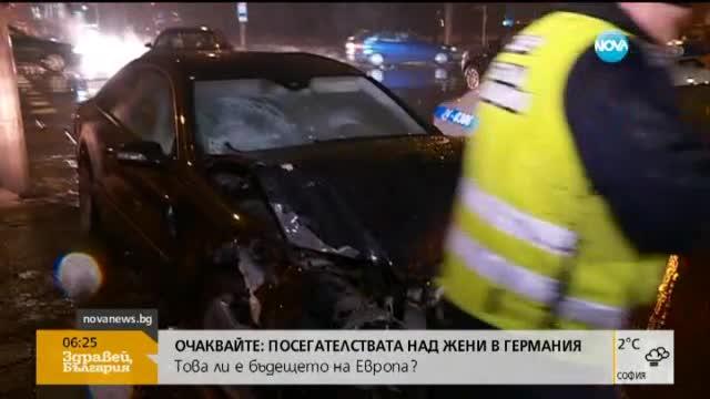 Автомобил помете трима пешеходци в столицата