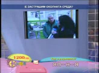 Галина Чернаева на гости в предаването На Кафе