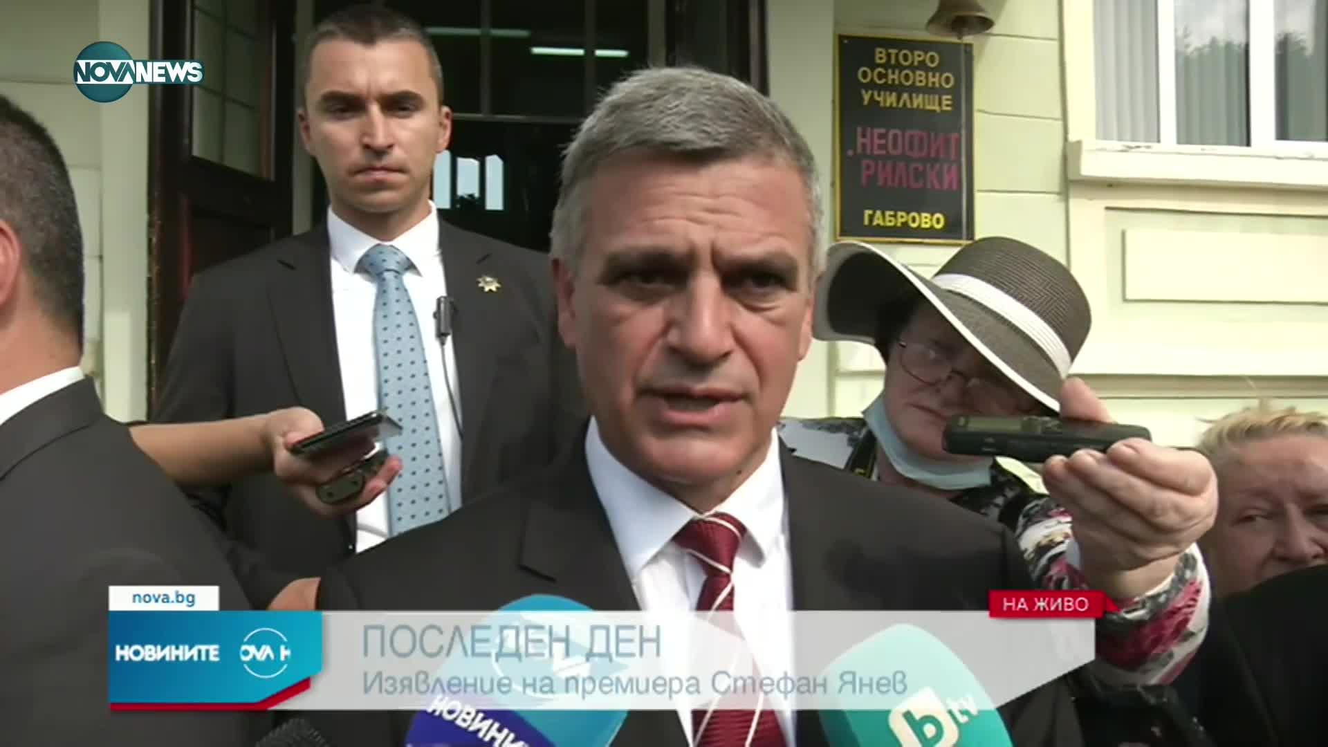 Стефан Янев: Очаквам отново да съм служебен премиер