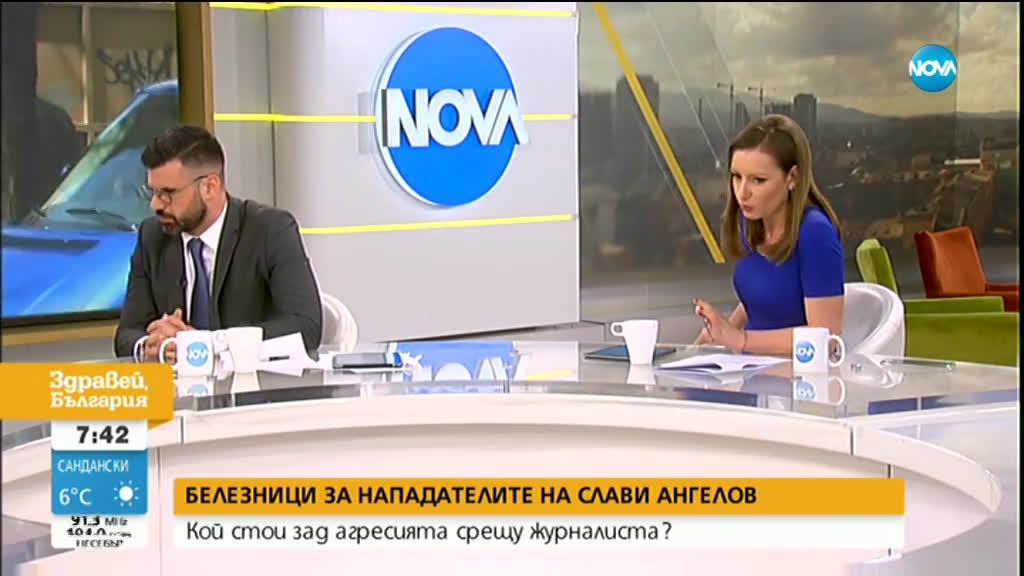 Белезници за нападателите на Слави Ангелов