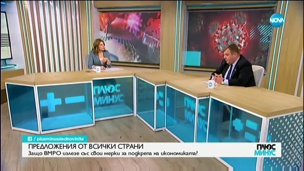 Каракачанов: Поне месец ще е нужно на малките фирми да си стъпят на краката