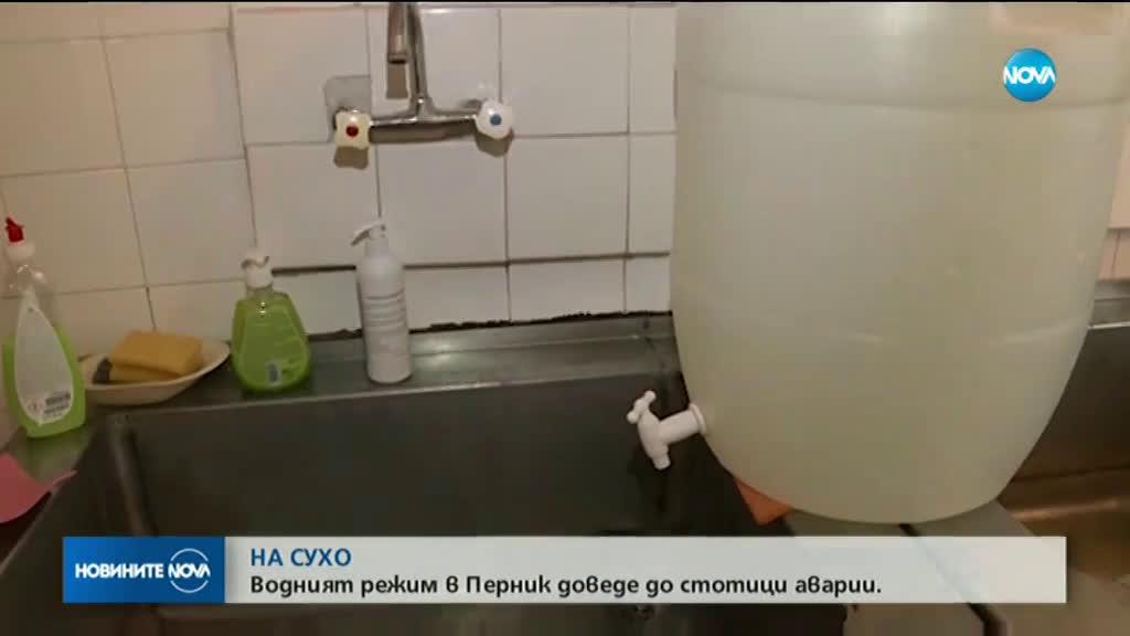 Водният режим в Перник доведе до стотици аварии