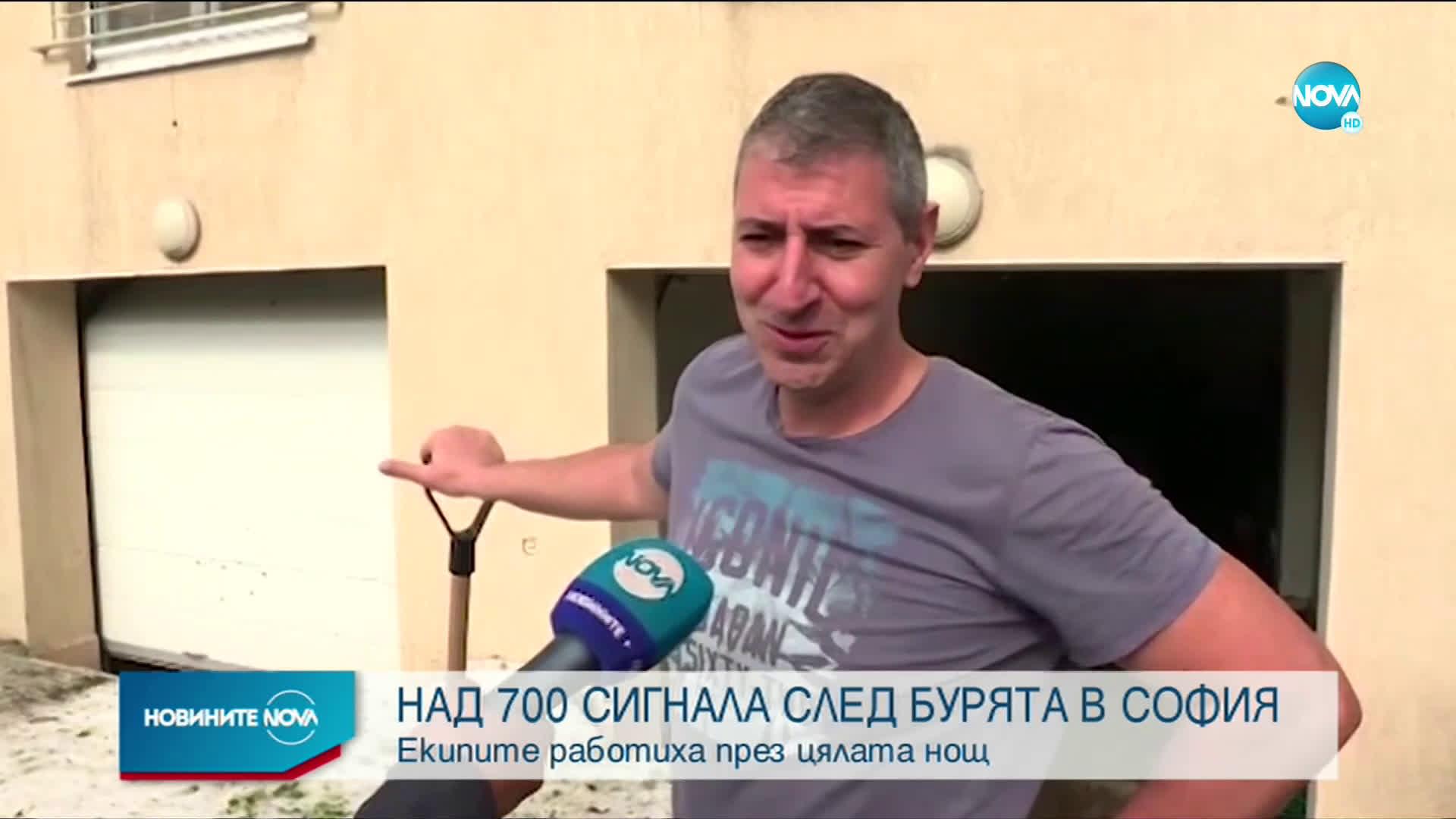 Фандъкова: Има oколо 700 сигнала на телефон 112 след бурята в София