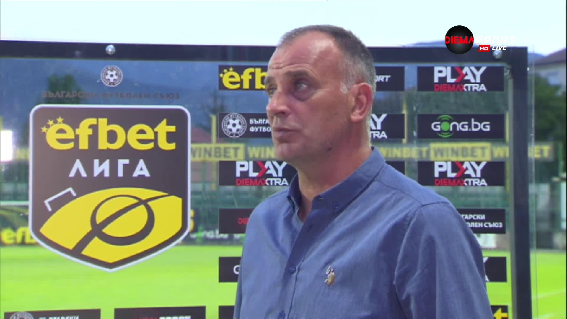 Антони Здравков: След 65-ата минута се усети липсата на тренировъчния процес