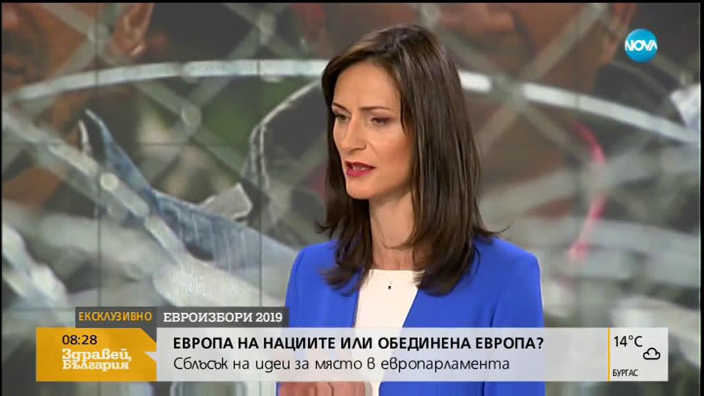 Водачите на евролистите на ГЕРБ и БСП - в дебат в ефира на NOVA