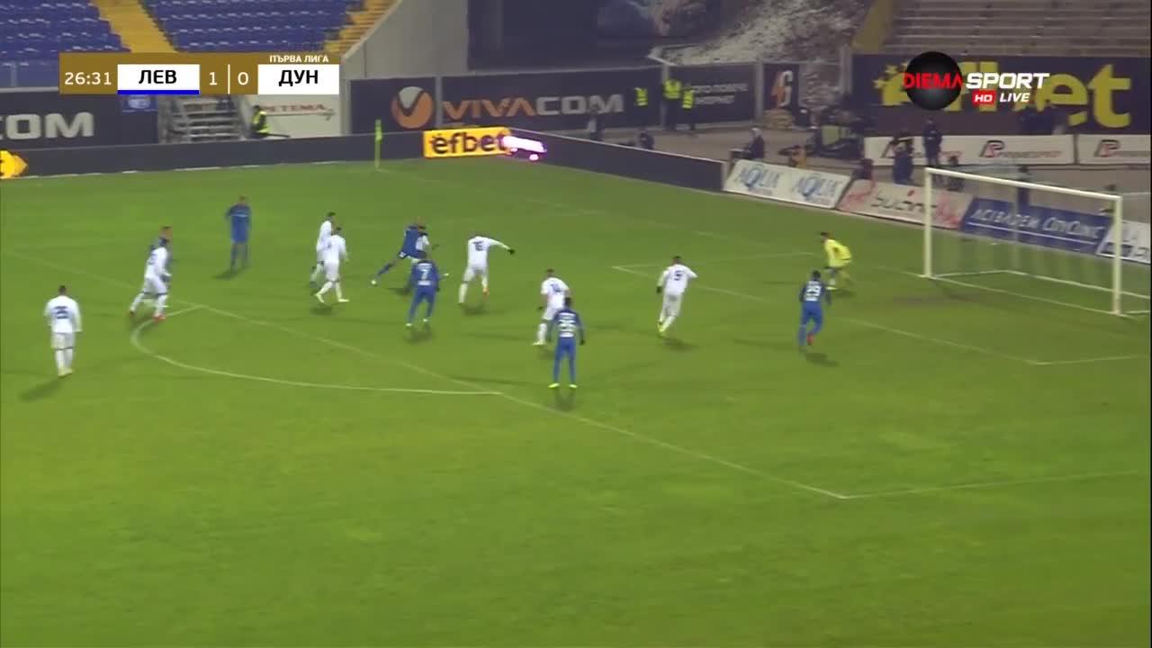 Левски - Дунав 3:0 /първо полувреме/