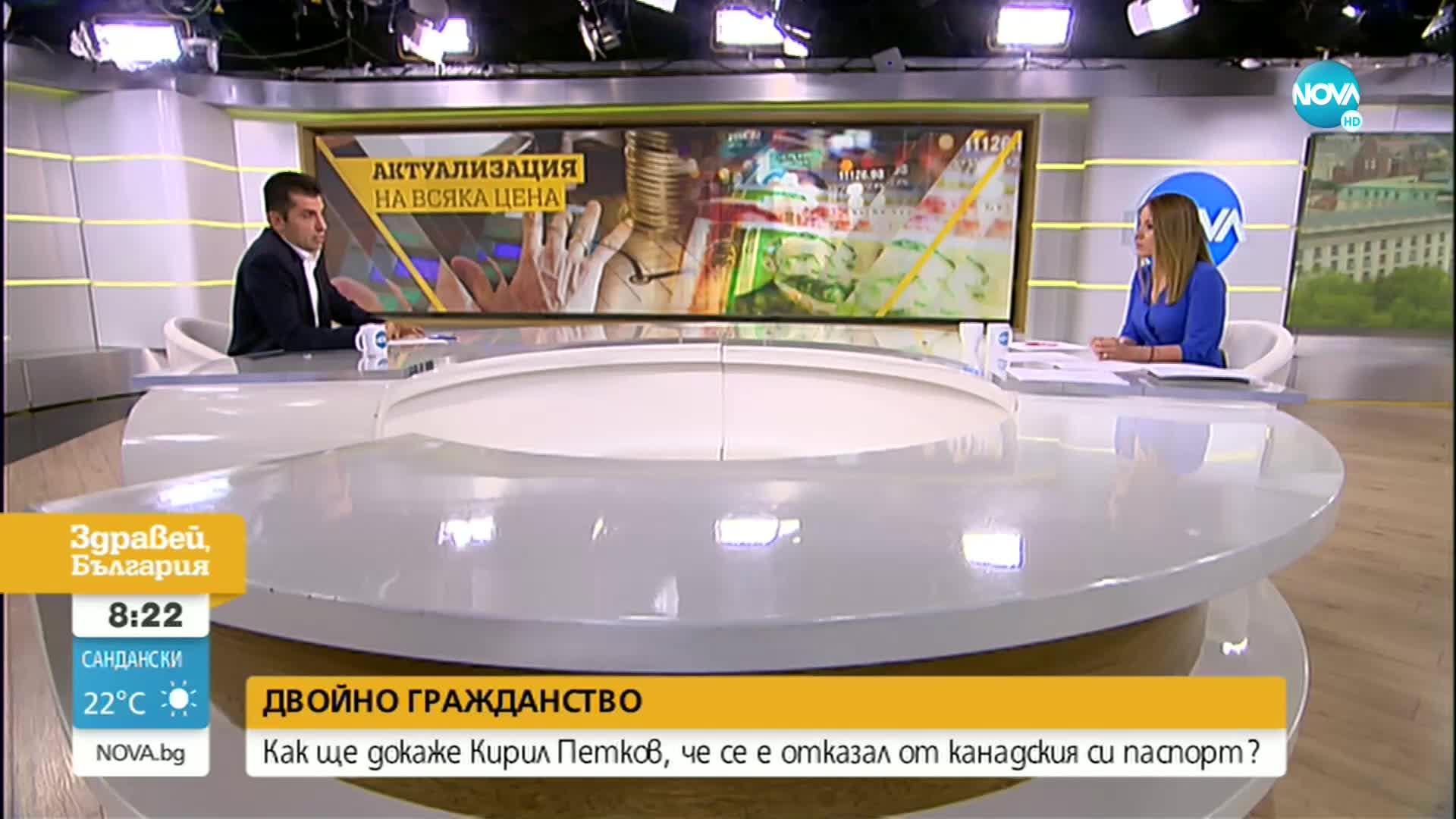 Кирил Петков: Вчера президентът показа, че е отговорният политик във връзка с големите теми