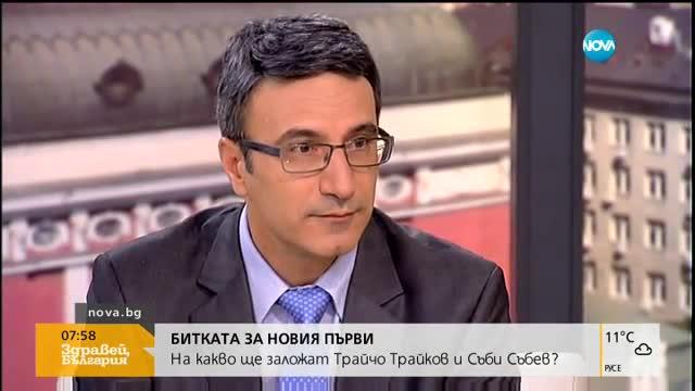 Трайков: Прокуратурата работи по съветски модел, обслужва политически цели