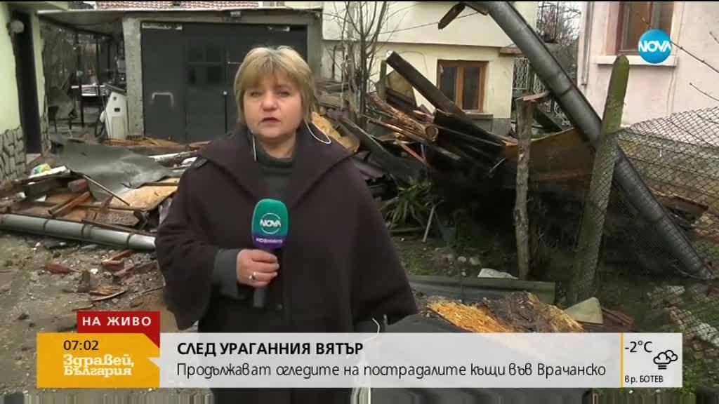 Продължава огледът на щетите във Врачанско