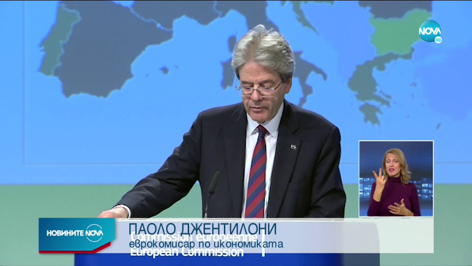 ЕК: България е единствената страна в ЕС с дефицит, който няма да надвиши 3% от БВП