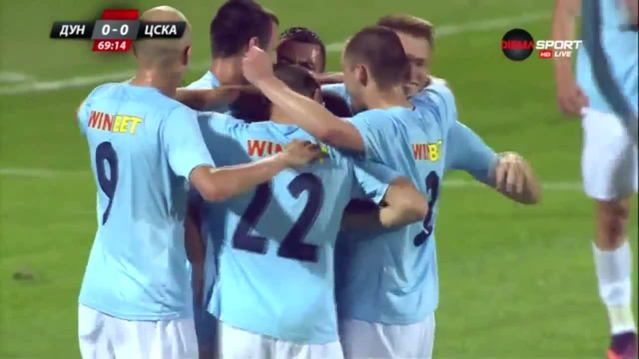 Голът на Самир Аясс срещу ЦСКА