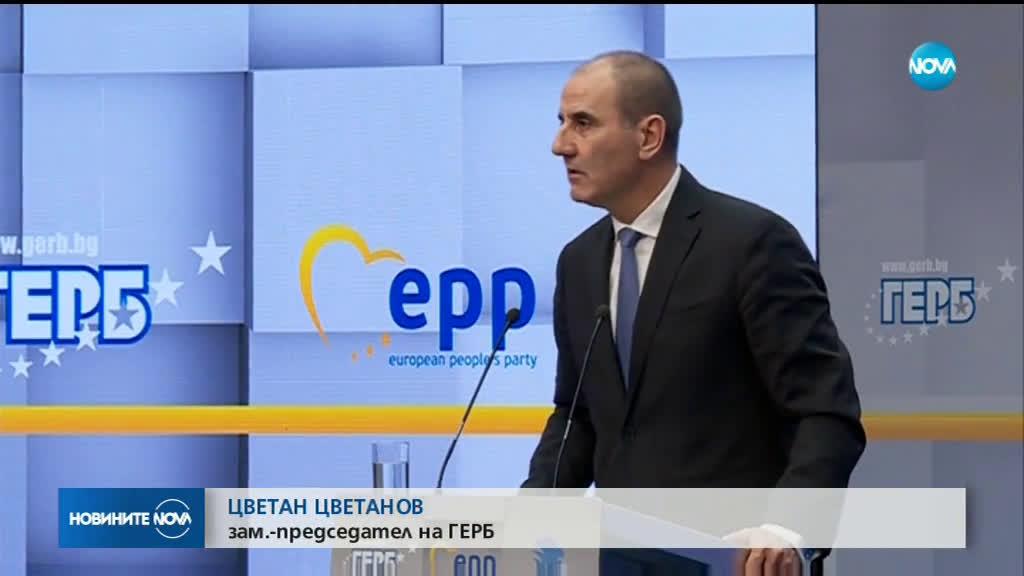 Мария Габриел води листата на ГЕРБ и СДС за евроизборите