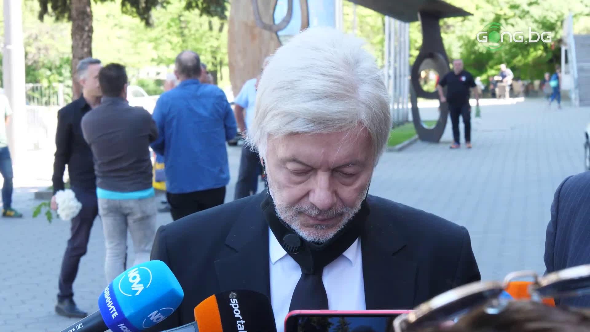 Валентин Михов: Трудно се говори в такъв момент