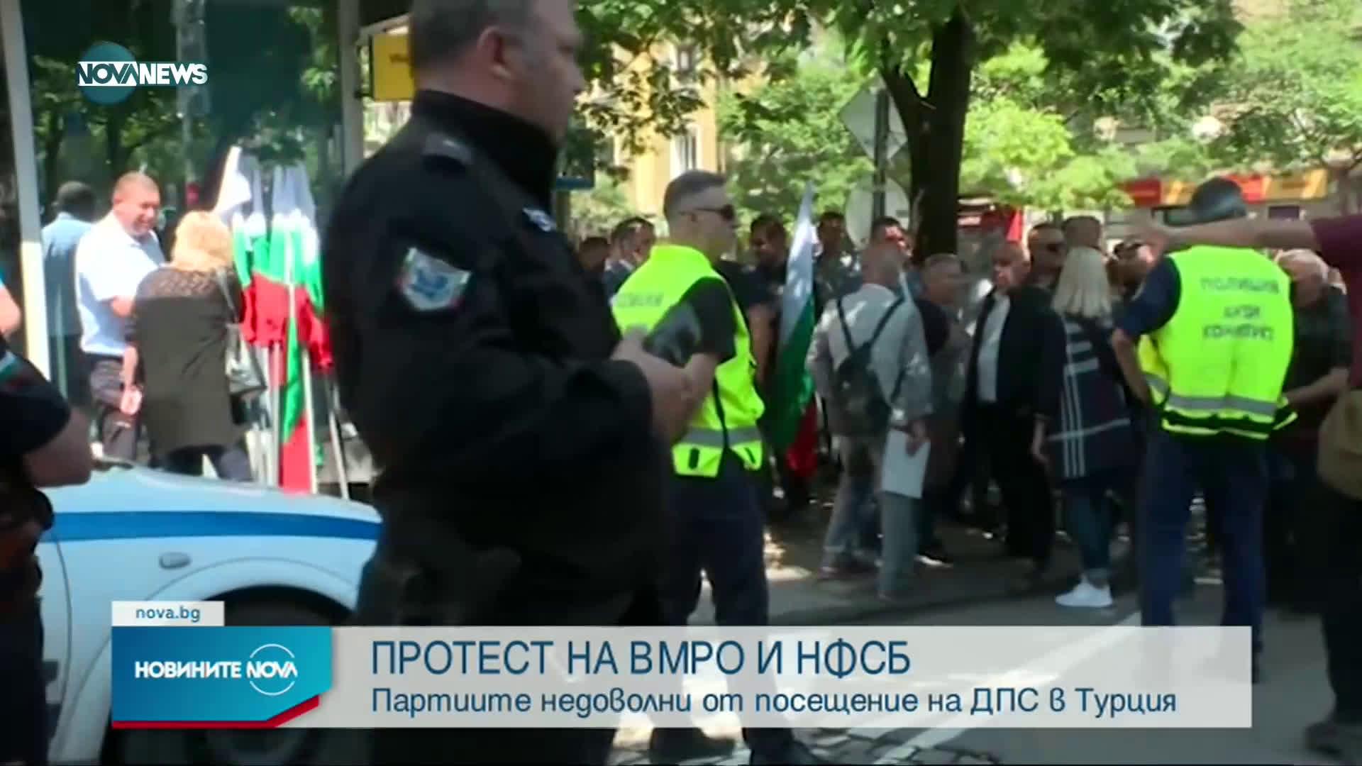 ВМРО и НФСБ на протест пред централата на ДПС в София