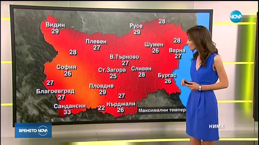 Прогноза за времето (09.06.2019 - сутрешна)