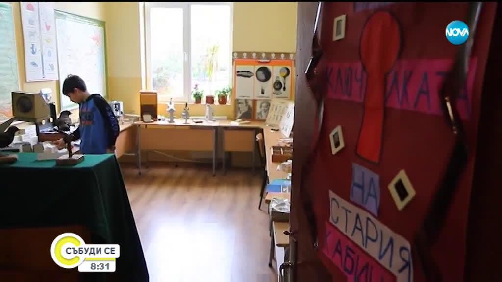 ИМАЛО ЕДНО ВРЕМЕ...Ученик от Шумен създаде музей на ретро пособията за училище