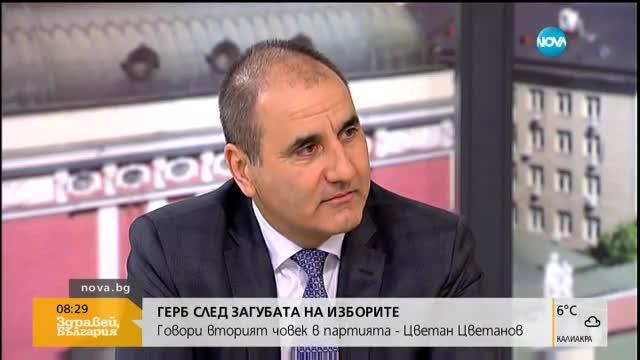 Цветанов: Няма да си подавам оставката