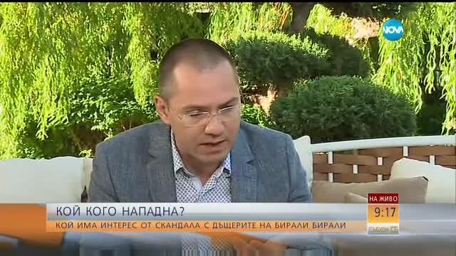 Джамбазки: Крайното решение е да няма гета