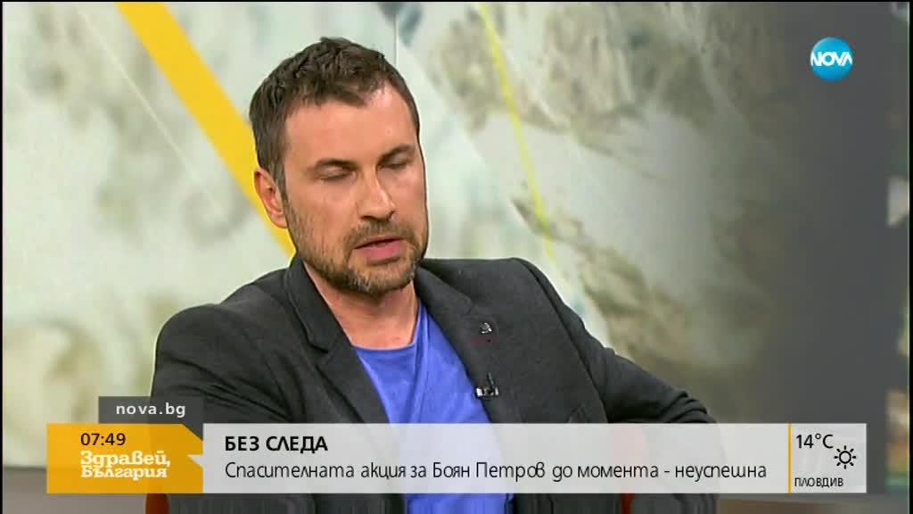 Приятел на Боян Петров: Той е уникален с волята си