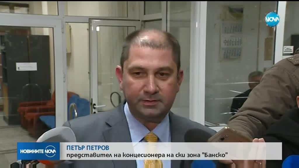Три министерства застанаха зад втори кабинков лифт в Банско