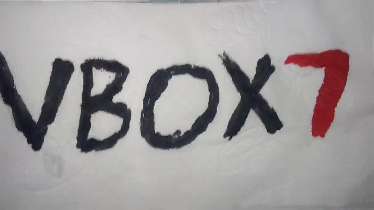 #ripvbox7