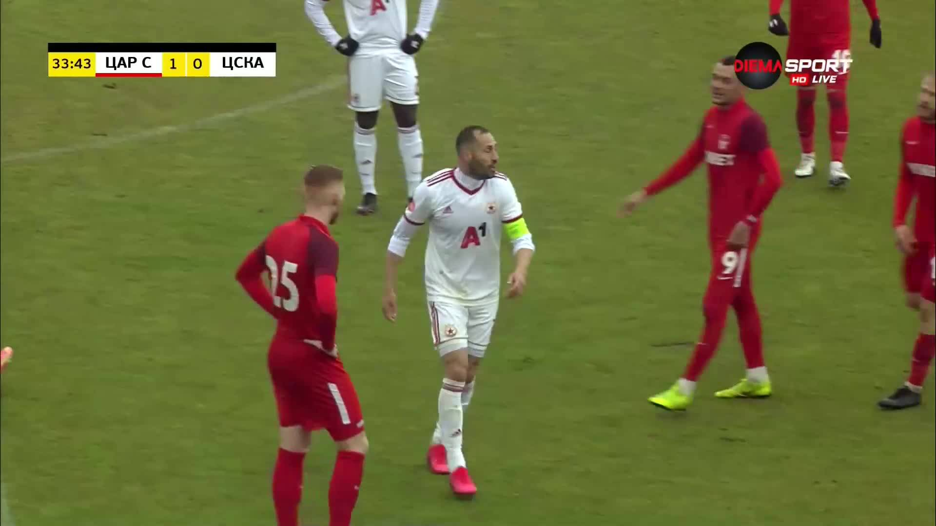 ЦСКА остана с 10 души срещу Царско село