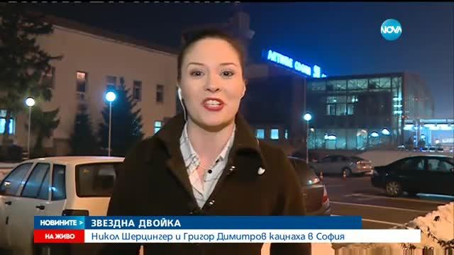 Григор Димитров доведе Никол Шерцингер в България