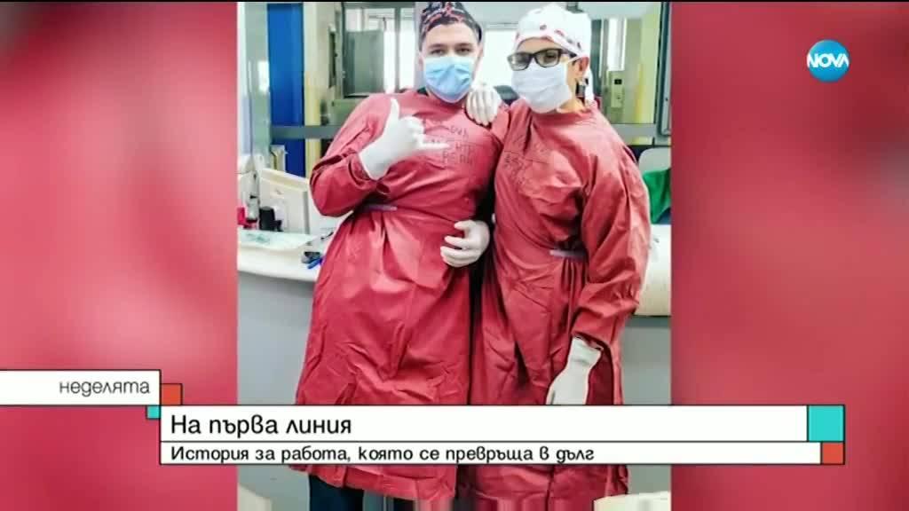 НА ПЪРВА ЛИНИЯ: Лекарка се върна на работа преди да е приключило майчинството й