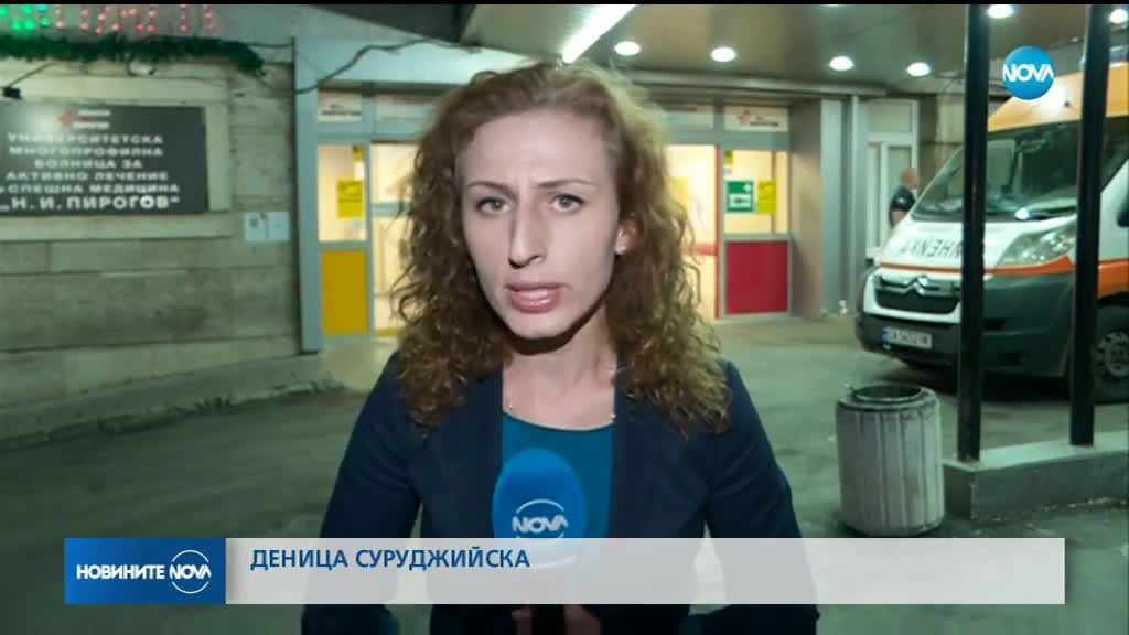 """11-годишно момче е в """"Пирогов"""" след бой между деца в София"""