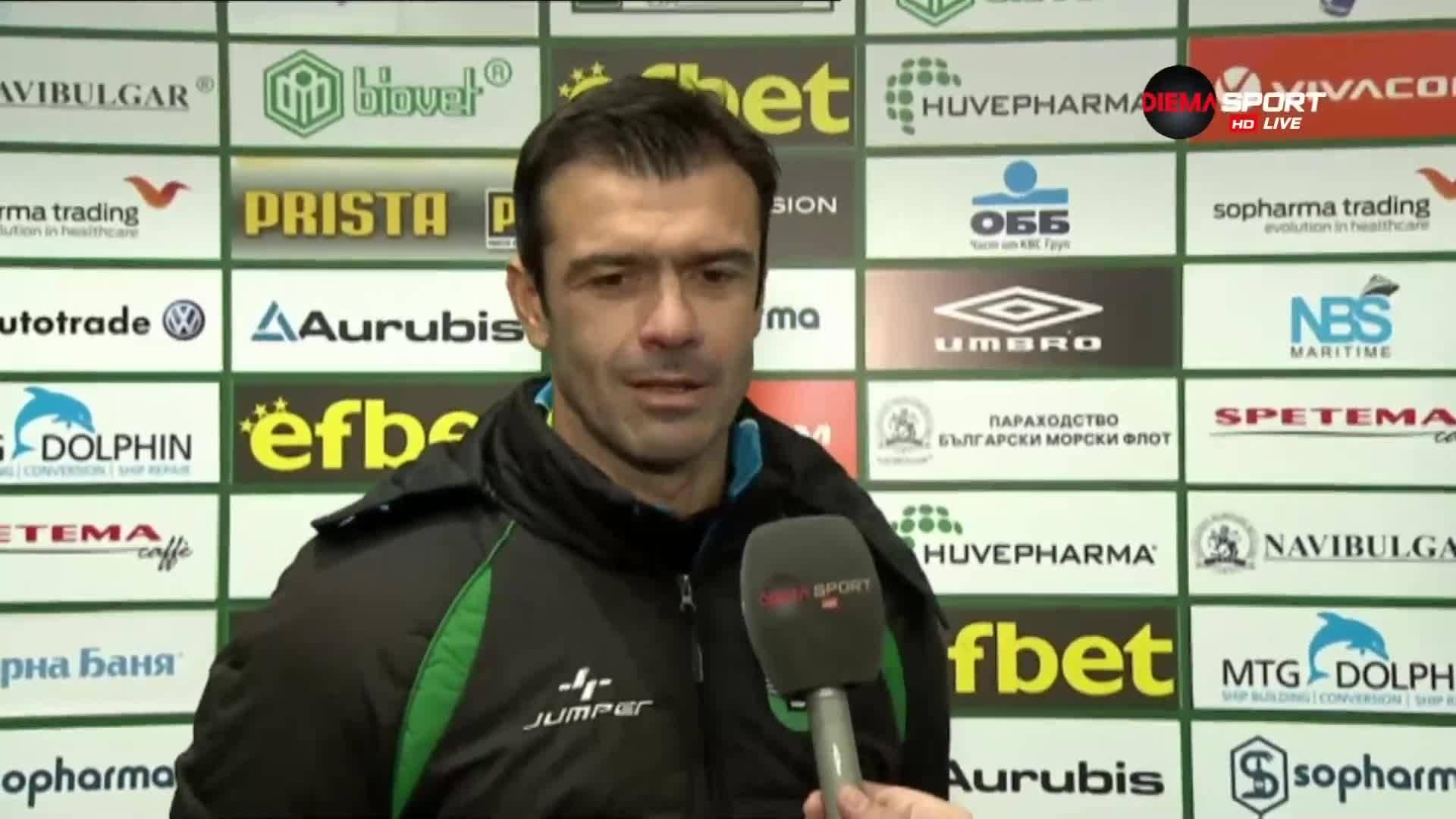 Кирилов: Мачът приключи в 20-ата минута, след това бе ходене по мъките