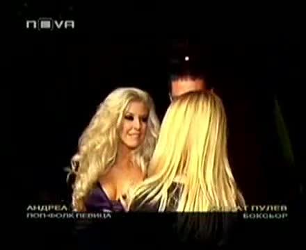 Андреа и Кубрат Горещо 2008