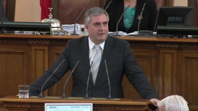 """Реформата \""""Калфин\"""" мина успешно в Народното събрание"""
